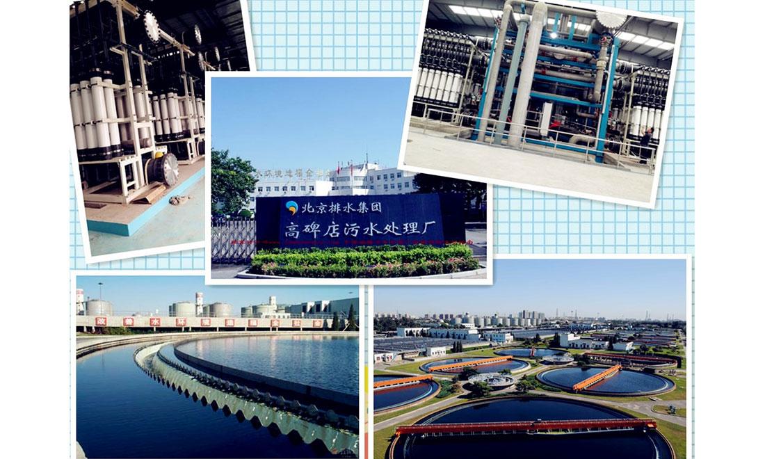 2018 Bishuiyuan Tibet five counties and cities project