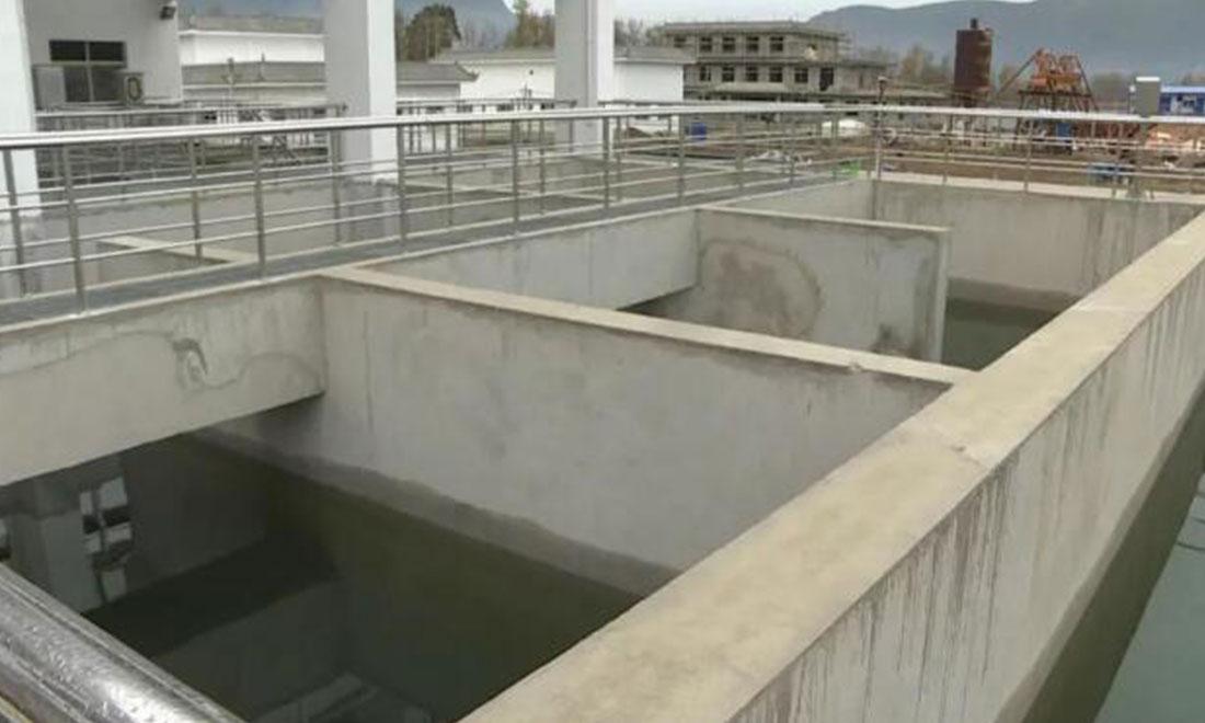 Nhà máy xử lý nước thải thứ hai tại thị trấn quận Eryuan Wuhan Water Environment Technology Co., Ltd.