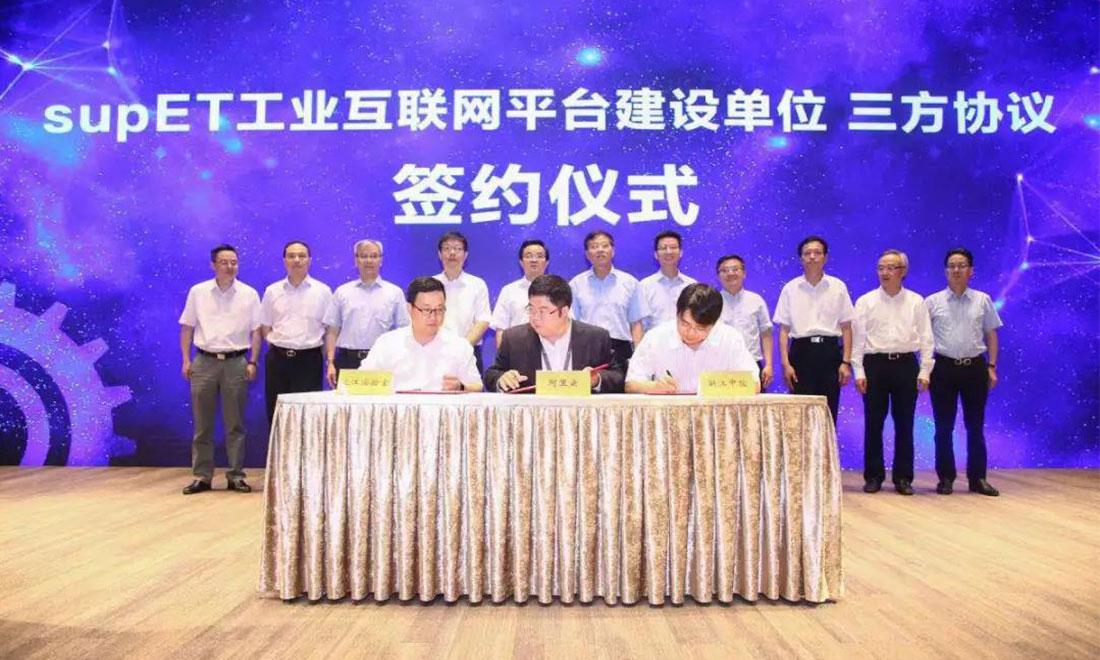 Dự án hệ thống quản lý năng lượng EMS và tối ưu hóa năng lượng APC Qingdao Senturytire Co., Ltd. hợp tác với SUPCON - 42 bộ.